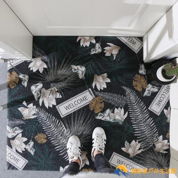 入戶門地墊進門門墊門口腳墊定制地毯門廳墊子客廳塑料絲圈腳踏墊【勇敢者】