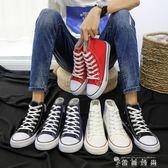 秋季高筒帆布鞋男韓版百搭休閒潮鞋學生高邦布鞋潮流板鞋冬加絨潮 薔薇時尚