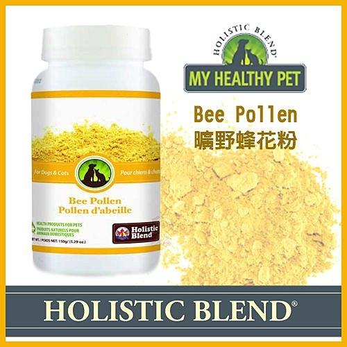 『寵喵樂旗艦店』牧野飛行Holistic Blend《曠野蜂花粉》補充飼料中所缺的營養素-150g
