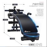 歐康仰臥起坐健身器材家用多功能仰臥板收腹機腹部運動器材輔助器『蜜桃時尚』