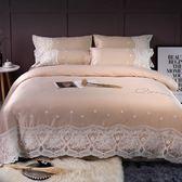 歐式水洗真絲棉質四件套公主風床單春夏季冰絲綢床上用品 LR693【歐爸生活館】TW