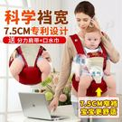 嬰兒背帶嬰兒背帶前抱式寶寶腰凳單四季通用多功能抱娃神器夏季兒童坐輕便 小明同學