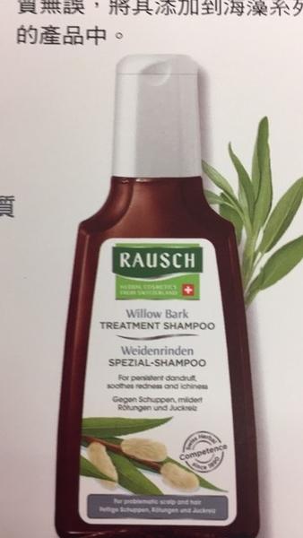 RAUSCH 柳樹洗髮精 12瓶