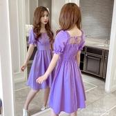 露背洋装 2020泡泡袖紫法式小個子方領赫本風可鹽可甜露背香芋紫色洋裝女