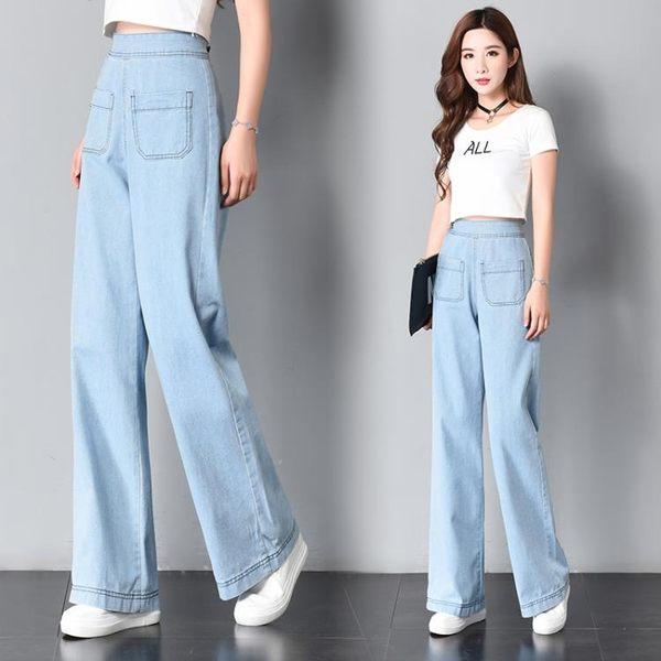 寬管褲 女裝裝復古純色高腰休閒寬管褲顯瘦女牛仔褲子喇叭長褲 衣櫥の秘密
