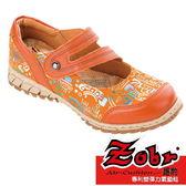 ZOBR路豹     真皮專利氣墊鞋-娃娃鞋 T711系列