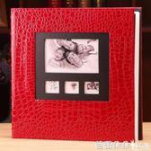 相冊 相冊 影集6寸過塑600張大容量插頁式皮革家庭寶寶成長紀念冊 芭蕾朵朵