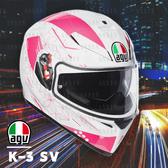 [安信騎士] 義大利 AGV K-3 SV K3 SV K3SV 彩繪 IZUMI 全罩 安全帽 送涼感頭套