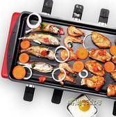 110v家用電燒烤爐整機組合套裝3人-5人以上無煙燒烤架烤面筋烤羊肉串igo「時尚彩虹屋」