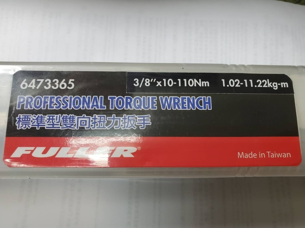 專業雙向 扭力板手 3/8 10-110 N.m / 1.02-11.22 kgf.m