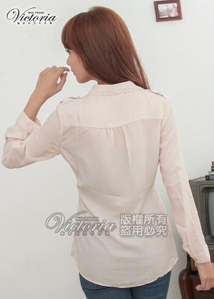 Victoria 假兩件雪紡襯衫-米白-V1503070