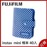 Fujifilm 富士 Instax mini  3吋  相冊  相本  40入 相簿 圓點藍/方格藍  拍立得底片可用  可傑