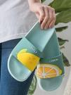 涼拖鞋家用女士夏季可愛室內防滑