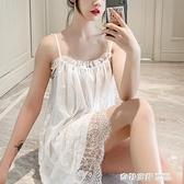 性感睡衣女夏薄款蕾絲公主風吊帶睡裙大碼私房挑逗小胸激情誘惑騷
