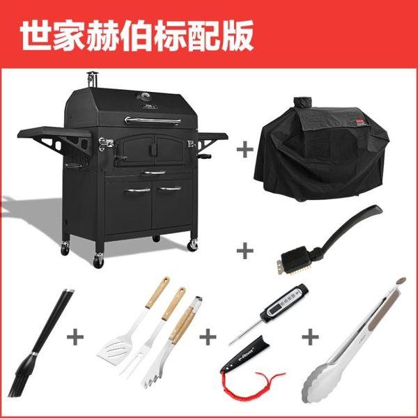 燒烤爐木炭大型別墅庭院 bbq烤肉爐子家用燒烤架戶外全套 熊貓本