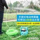 噴霧器農用電動高壓多功能農藥機充電果樹打...