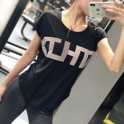 聖誕狂歡 字母速干短袖寬鬆運動T恤女健身上衣瑜伽上衣無袖跑步訓練顯瘦