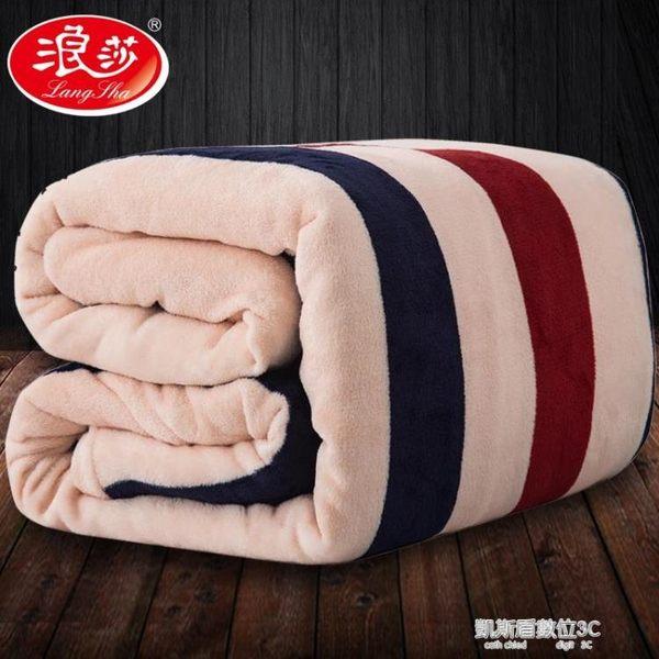 毛毯 毛毯夏季薄款珊瑚法蘭絨毯子加厚床單人空調午睡毛巾小夏涼被 凱斯盾數位3c