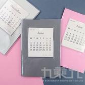 B6素面月計劃+筆記 (108.6~109.6) BC-10806-32A (款式隨機)