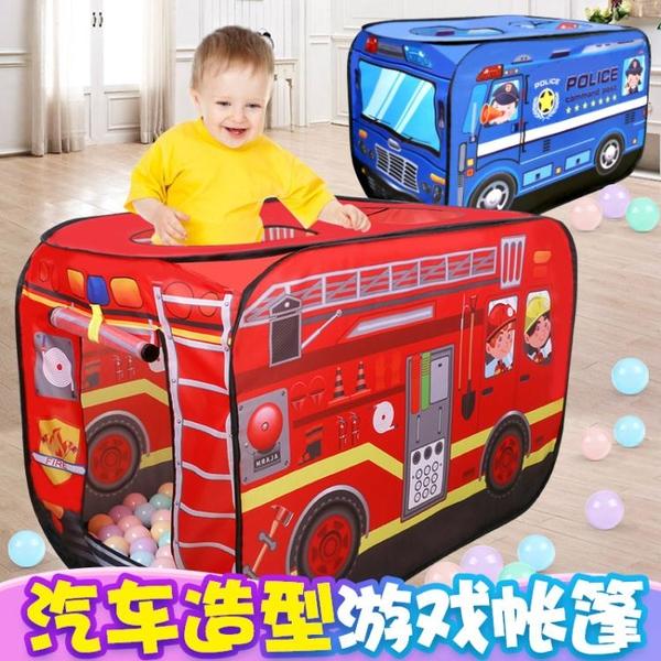 汽車帳篷兒童游戲屋室內小房子玩具屋男孩寶寶過家家摺疊海洋球池 「免運」