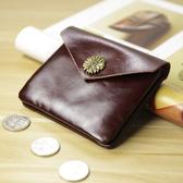 真皮迷妳小錢包女短款牛皮搭扣駕駛證錢夾學生復古男零錢包硬幣包 創時代3C館