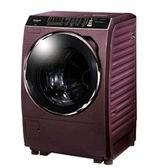 Panasonic國際牌NA-V178DDH-V(晶燦紫) 16公斤洗脫烘滾筒