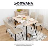 【多瓦娜】新作入荷-提里奧黑腳DIY一桌四椅-DT-408+2#椅(96-8A)