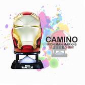 CAMINO MARVEL 復仇者聯盟/鋼鐵人 IRON MAN MARK46 頭盔迷你藍牙喇叭