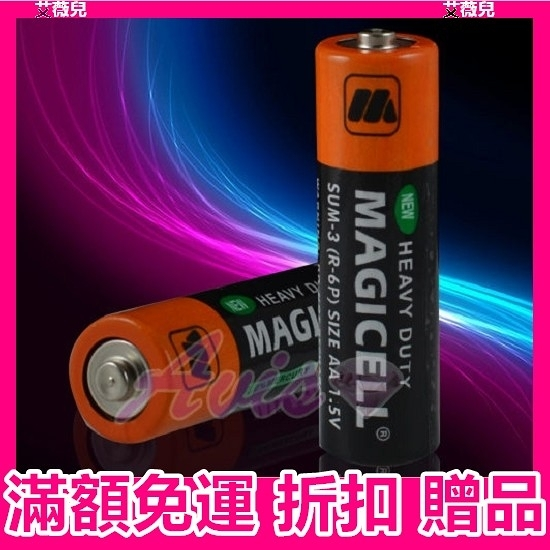 3C 家電 玩具 全新無敵 MAGICELL三號電池 SUM-3 (R-6P)SIZE AA 1.5V 雙顆
