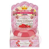 古寶無患子 粉紅膠原QQ彈嫩白皙果凍皂(80g)【小三美日】原價$89