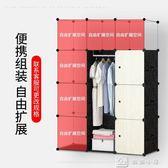 衣櫃塑料簡易布藝簡約現代收納儲物櫃省空間仿實木經濟型組裝衣櫥 igo全網最低價