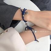 手鏈 藍色笑臉一對手鏈ins小眾設計閨蜜手鏈女二人款編織手鏈情侶手繩【快速出貨八折鉅惠】