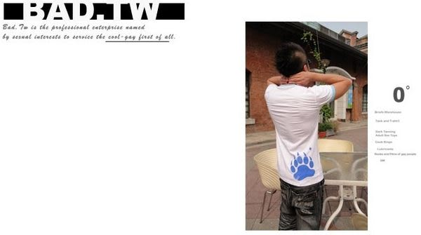 奢華壞男《 熊掌限量款 - 超舒適彈性剪裁合身T恤 (白底滾藍邊) 》【S / M / L / XL / XXL】(潮T、上衣)