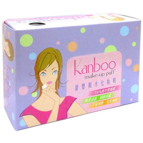 康寶 親水化妝棉 (160枚/盒)