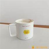 可愛卡通笑臉馬克杯大容量辦公室早餐燕麥杯【小橘子】