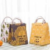 【買一送一】便當包保溫飯盒袋手提包防水帶飯包保溫袋【繁星小鎮】
