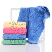 成人洗臉家用超強吸水擦頭發速幹大毛巾