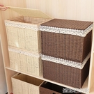 收納箱衣柜神器整理收納盒儲物盒子家用衣服箱子裝衣物零食藤編筐