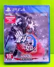 PS4 人中北斗 世界末典藏版 Premium Edition 中文限定版