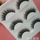 眼睫毛 歐美舞台妝3D15立體多層纖長濃密假睫毛自然仿真眼睫毛3對裝 綠光森林