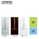 【日立家電】精品琉璃時尚483公升3門電冰箱《RG470》4級省電