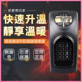 heater辦公取暖機 迷你取暖機 小型家庭/宿舍取暖機 電暖爐 暖風加熱器   e起購