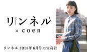 coen-fourpics-e8e5xf4x0173x0104_m.jpg