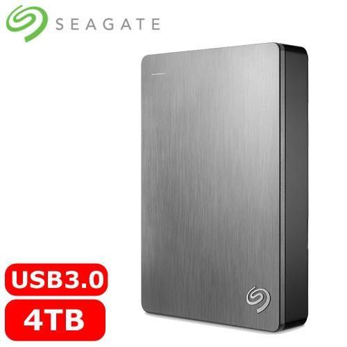 Seagate希捷 Backup Plus 2.5吋 4TB 行動硬碟-銀