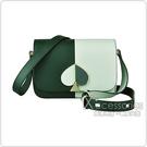 Kate Spade黑桃LOGO牛皮扣式斜背包(綠x深綠)