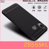 【萌萌噠】ASUS ZenFone Max ZB555KL 類金屬碳纖維拉絲紋保護殼 軟硬組合款 全包矽膠軟殼 手機殼