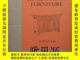 二手書博民逛書店【罕見】1981年CHINESE DOMESTIC FURNIT