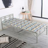 折疊床單人床家用簡易床小戶型鐵床午休床1.2米雙人成人床鋼絲床