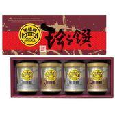 【黑橋牌】素美食珍情禮盒(原味素香鬆罐x2、海苔芝麻素香鬆罐x2)