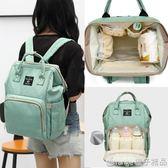 雙肩包女韓版多功能母嬰包大容量寶媽包布包時尚外出媽媽旅行背包 橙子精品